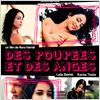 Des poup&#233;es et des anges : affiche