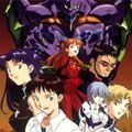 Photo : Neon Genesis Evangelion