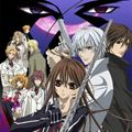 Photo : Vampire Knight Guilty