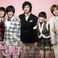 Photo : Boys Over Flowers