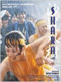 Sharasojyu
