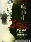 La Légende de Zatoichi: Zatoichi contre Yojimbo