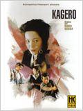 Kagerô