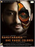 Rangitaranga - Une vague colorée
