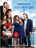 Mariage à la grecque 2