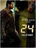 24 (INDIA)
