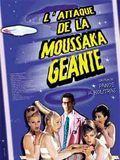 Photo : L'Attaque de la moussaka géante