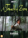 Touch of Zen - Version intégrale