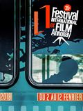 Festival international du premier film d'Annonay