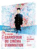Carrefour du cinéma d'animation