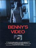 Photo : Benny's Video