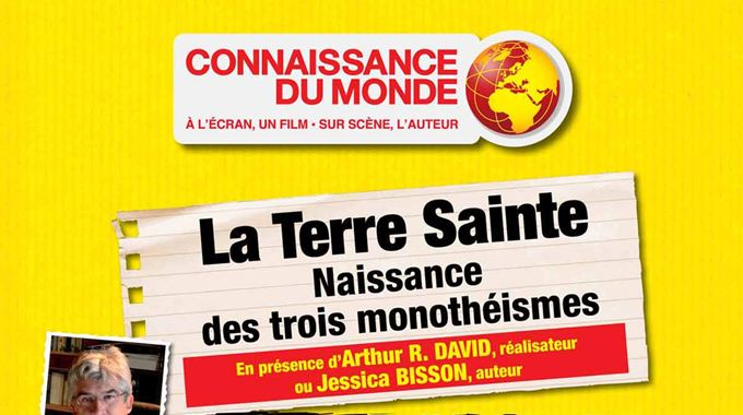 Photo du film LA TERRE SAINTE, Naissance des trois monothéismes