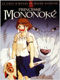 Princesse Mononok&#233;