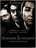 Les Derniers Samoura&#239;s