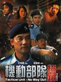 telecharger Tactical Unit : No Way Out 720p WEBRip