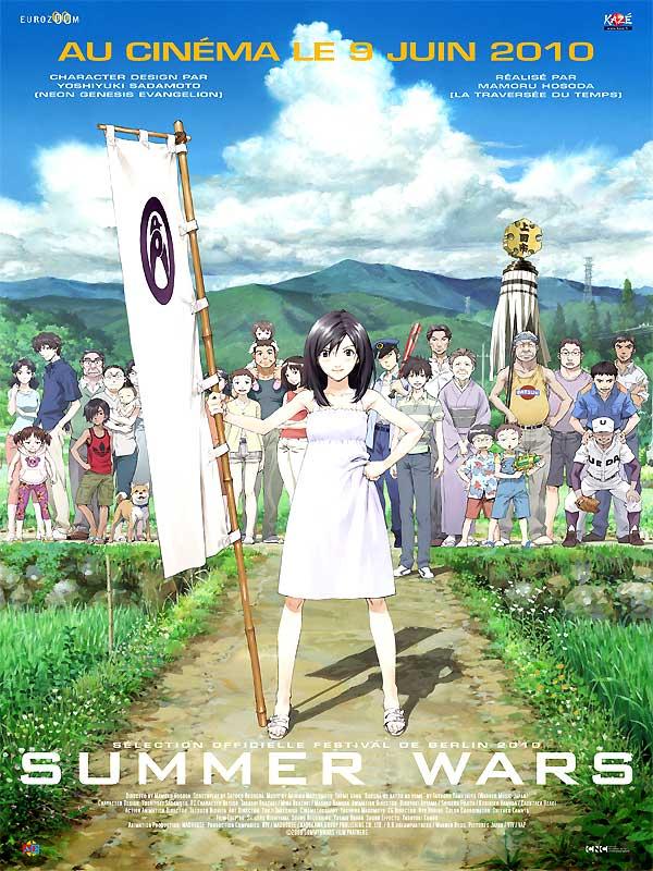 [Animé & Manga] Summer Wars 19434023