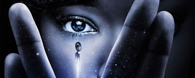 Un premier teaser alléchant pour la série Star Trek Discovery