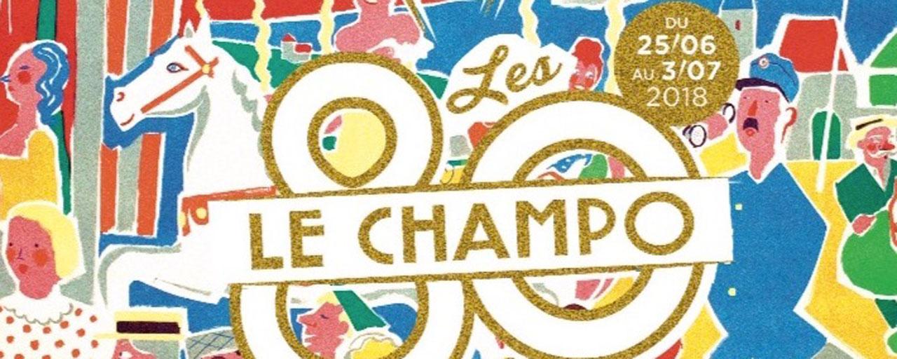 Le cinéma Le Champo fête ses 80 ans