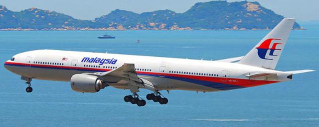 Le mystère de l'avion MH 370 disparu de la Malaysia Airlines bientôt adapté en mini-série