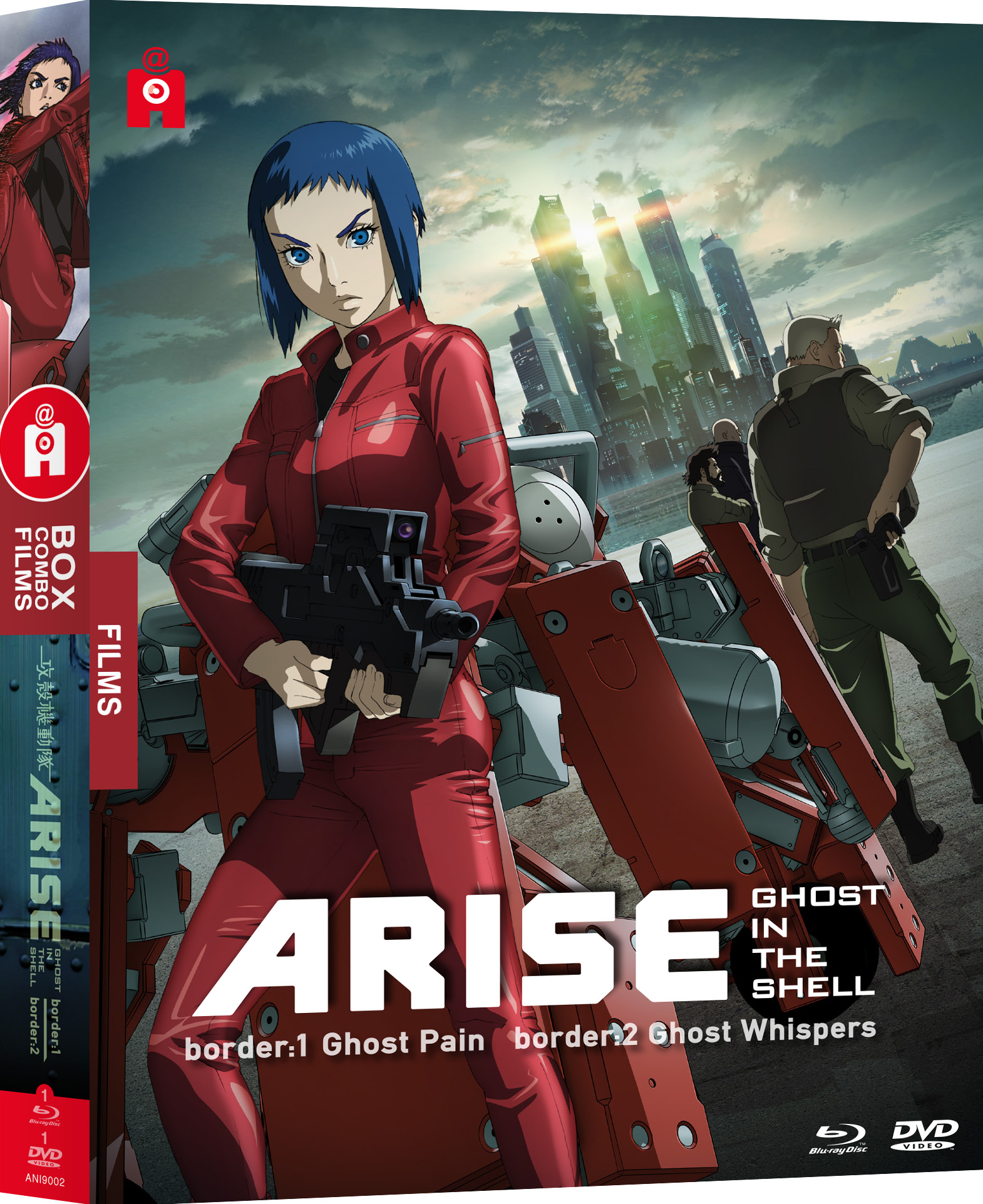 Ghost In The Shell Arise: Ghost Tears