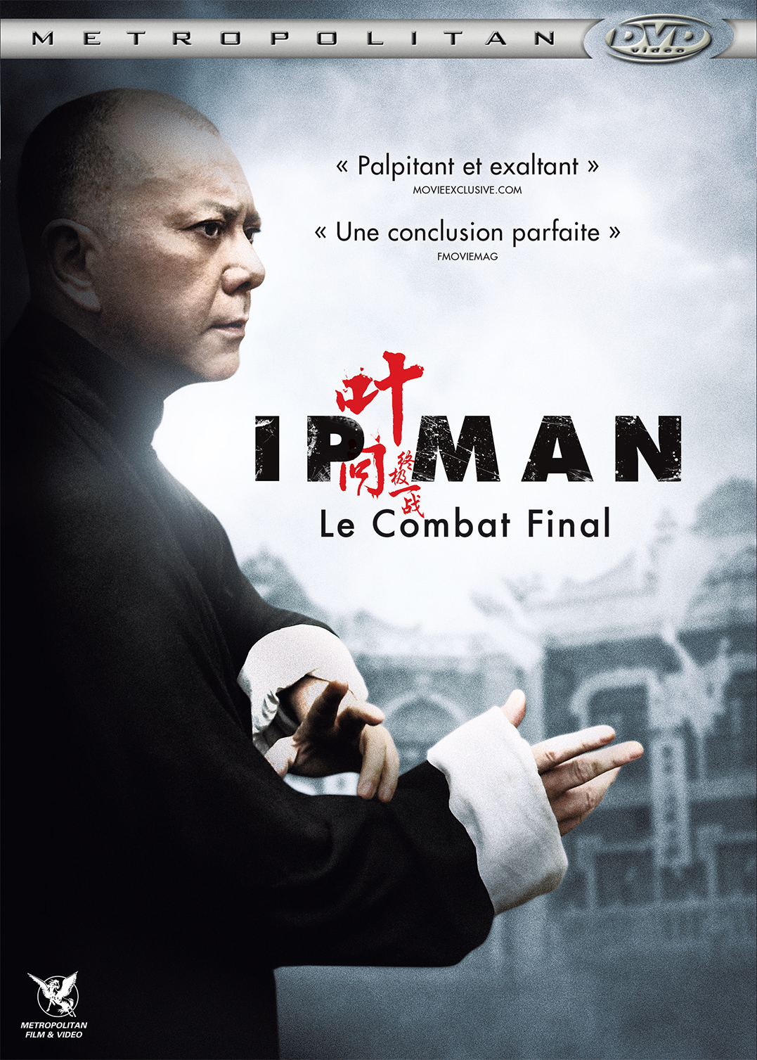 ip man le combat final film 2013 allocin. Black Bedroom Furniture Sets. Home Design Ideas