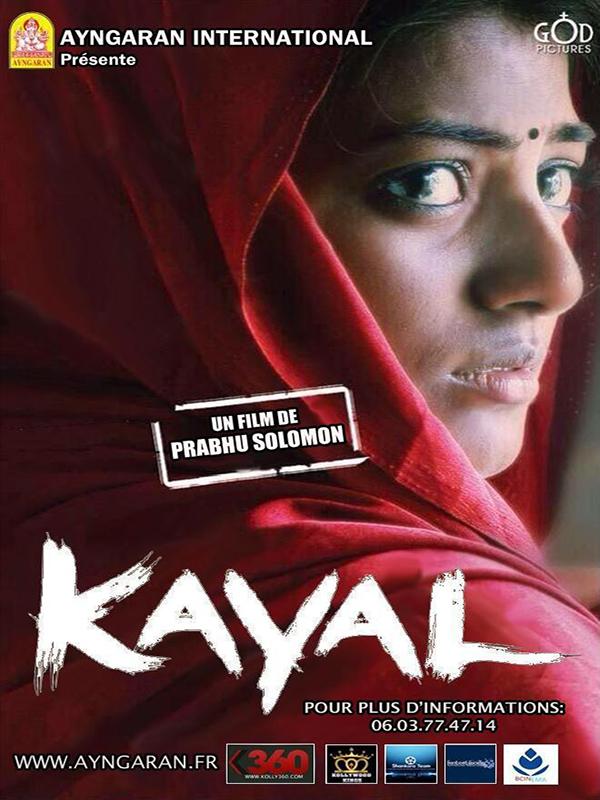Kayal