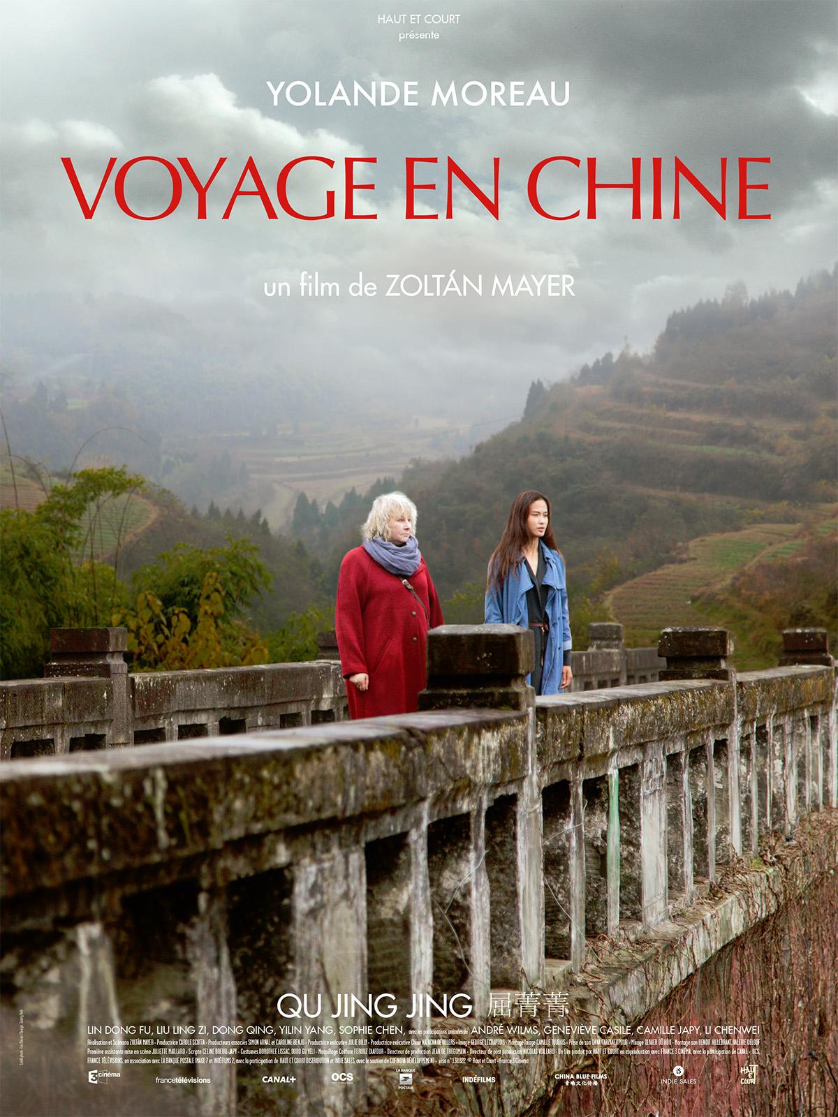 Voyage en Chine - Zoltan Mayer 097970