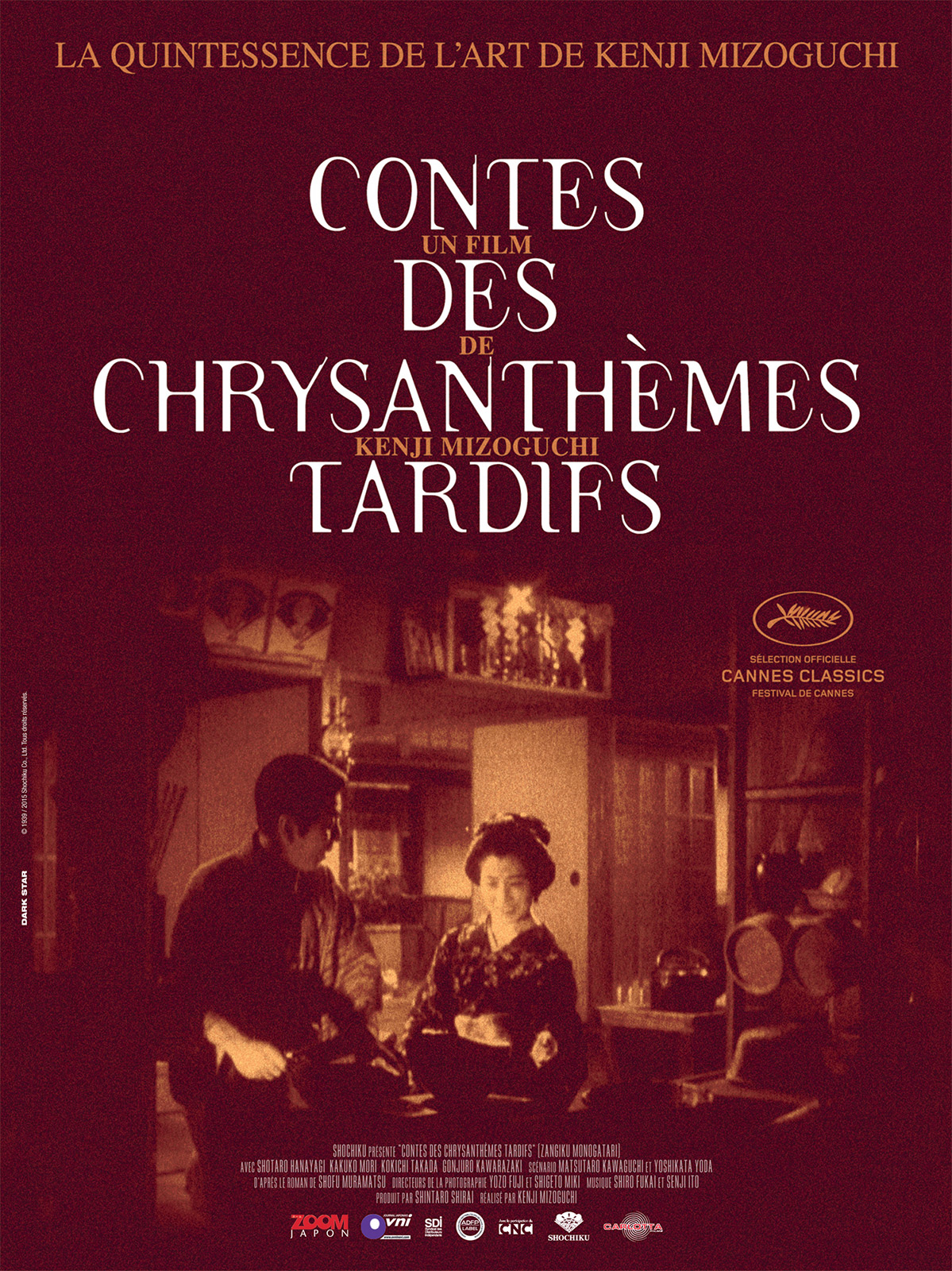 Contes des chrysanthèmes tardifs Streaming Web-DL HDLight