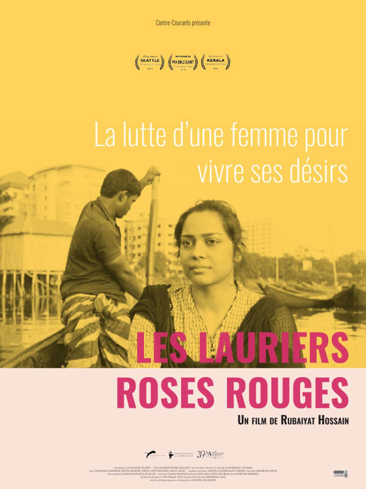 Les Lauriers-roses rouges