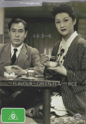 Le Goût du riz au thé vert