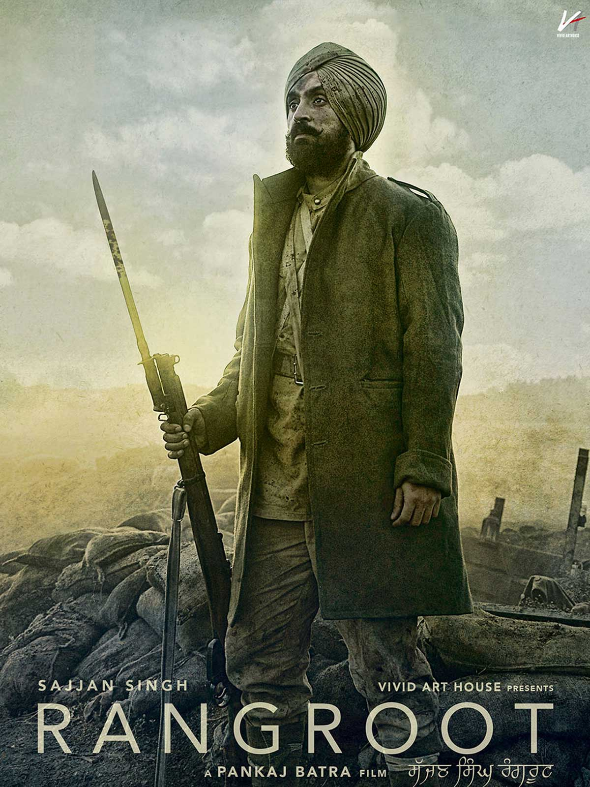 Sajan Singh Rangroot