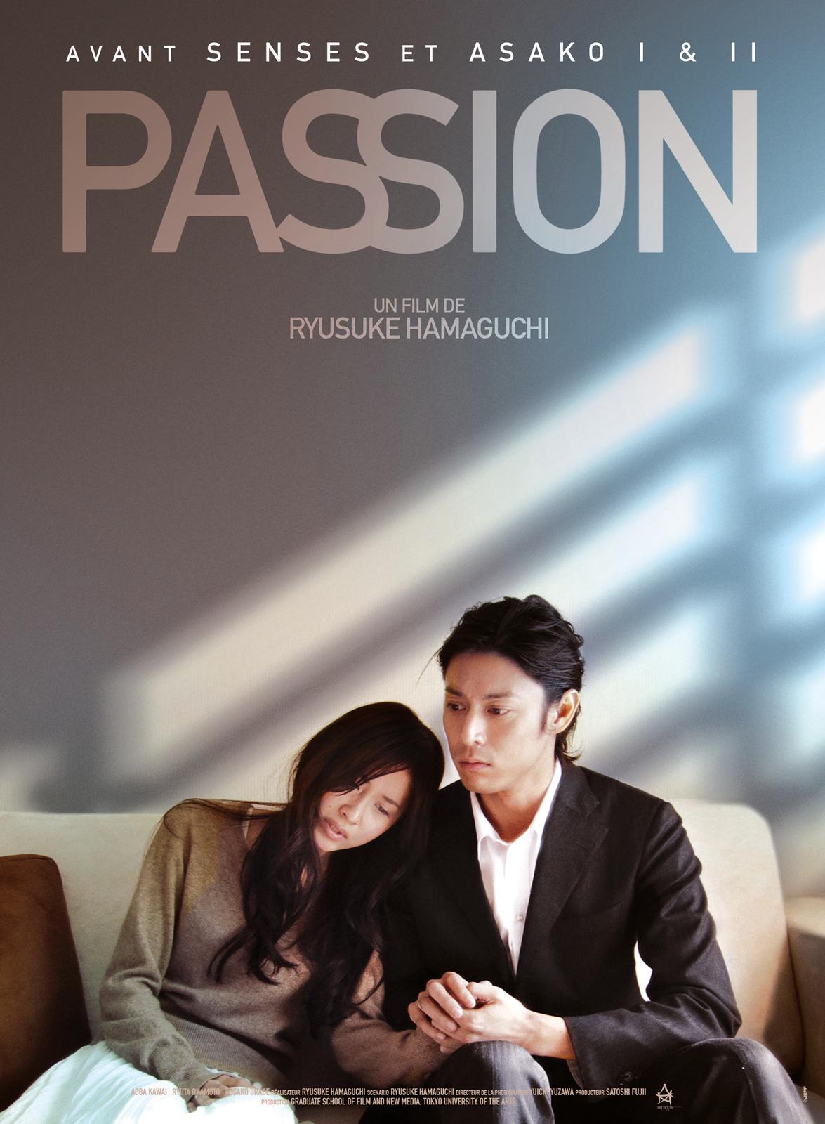 Image du film Passion