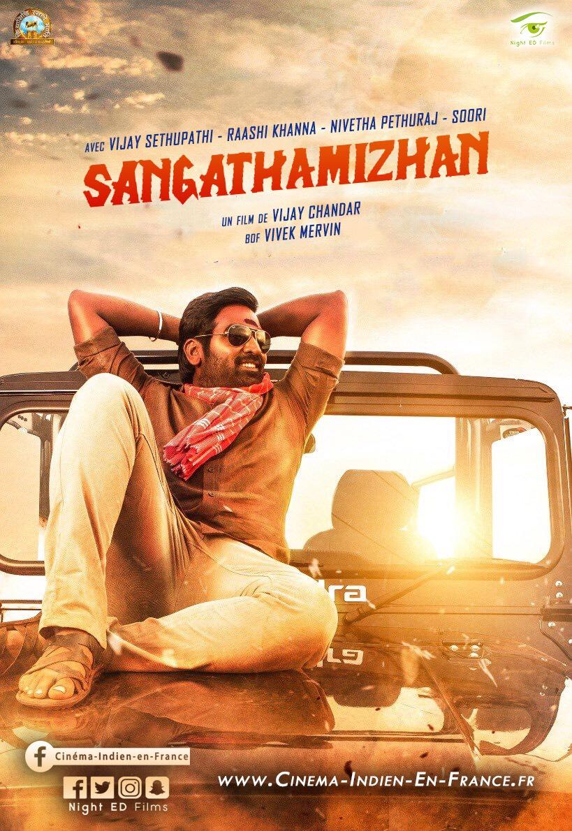 Sangathamizhan