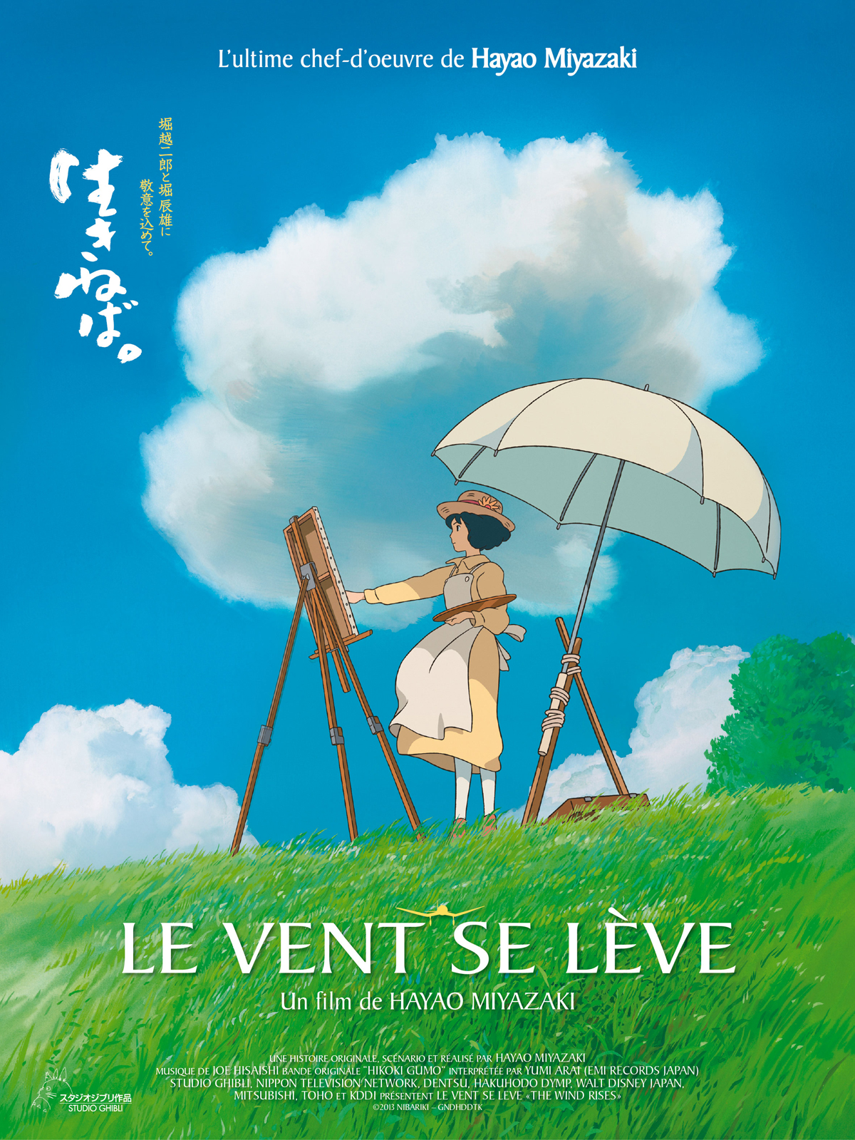 Le Vent se l�ve | Multi | 1CD | BRRiP | 2013