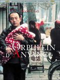 Photo : L'Orphelin d'Anyang