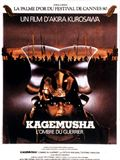 Photo : Kagemusha, l'ombre du guerrier