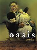 Photo : Oasis