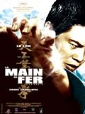 Photo : La Main de fer