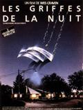 Affichette (film) - FILM - Les Griffes de la nuit : 1814