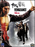 Photo : Vengeance