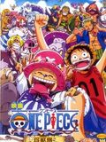 Photo : One Piece - Film 3 : Le royaume de Chopper