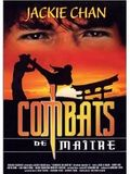 Photo : Combats de maître