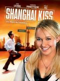 Photo : Shanghai Kiss