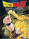 Photo : Dragon Ball Z : L'Attaque du dragon