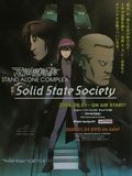 Photo : Ghost in the Shell: Stand Alone Complex - Solid State Society