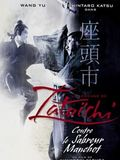 Photo : Zatoichi contre le sabreur manchot