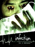 Photo : Infection