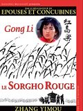 Photo : Le Sorgho rouge