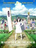 Photo : Summer Wars