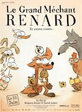 Photo : Le Grand Méchant Renard et autres contes